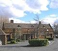 Tyburn House Pub. - geograph.org.uk - 1190686.jpg