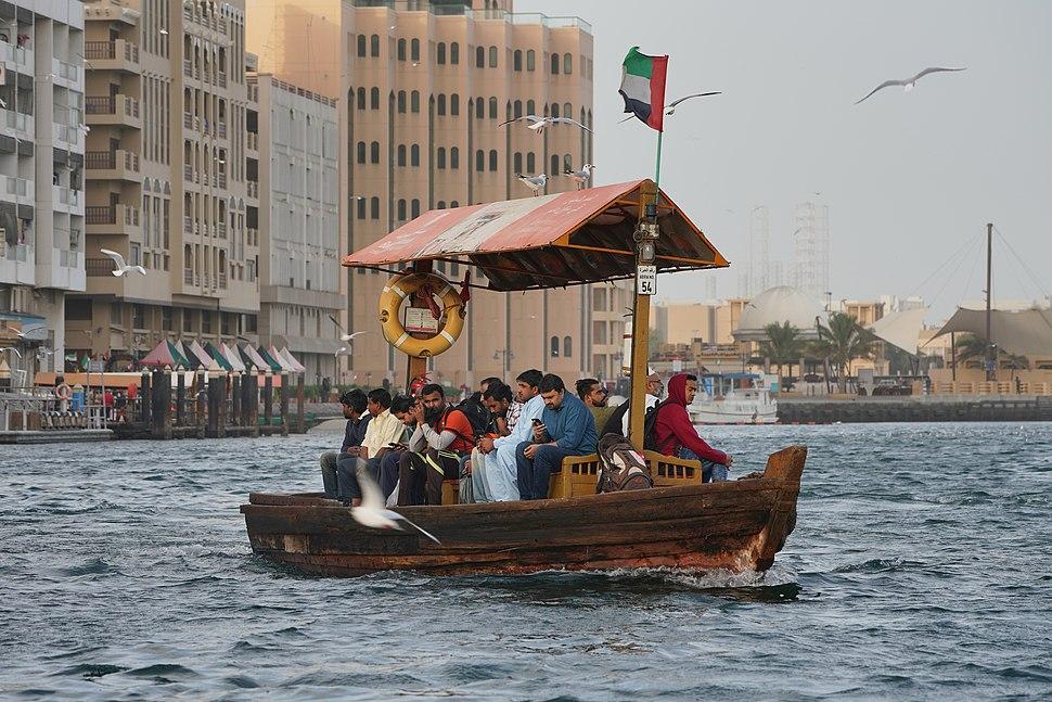 UAE Dubai Abra img3 asv2018-01