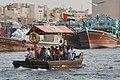 UAE Dubai Abra img4 asv2018-01.jpg