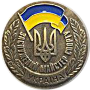 Unified Sports Classification of Ukraine - Merited Master of Sports