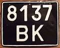 USSR, SOVIET MILITARY, C.1987-93 -PLATE FOUND IN KARELIA REPUBLIC, RUSSIA - Flickr - woody1778a.jpg