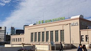 https://upload.wikimedia.org/wikipedia/commons/thumb/2/20/Ueno_Station_-_Dec_2019.jpg/375px-Ueno_Station_-_Dec_2019.jpg