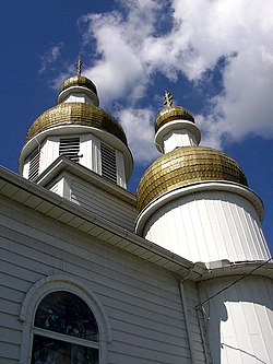 Ukrainian Catholic domes.jpg