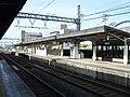 Unebigoryōmae Station Platform.jpg