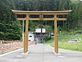 Unosumi SHrine,Kamaishi.jpg
