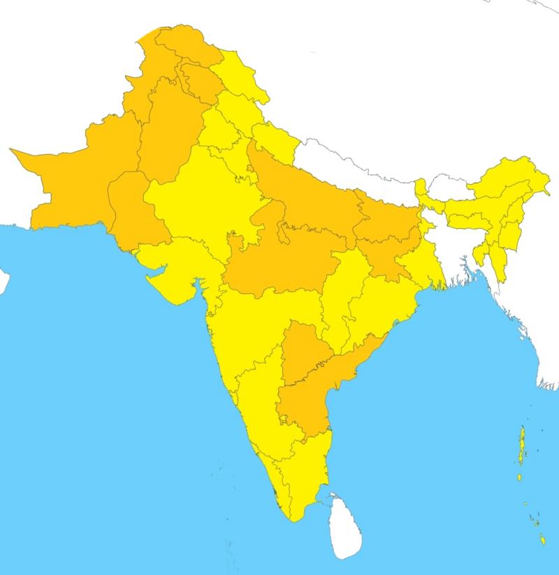 Urdu official-language areas