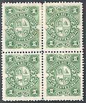 Uruguay 1883 Sc48 B6.jpg