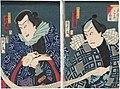 Utagawa Kunisada II - A Modern Triptych of an Imaginary Scene - Actors Kawarazaki Sanshô as Fukubotan no Gon and Nakamura Shikan IV as Yoshiwara Suzume no Fuku.jpg