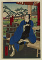 Utagawa Yoshitaki - Eating a Boxed Lunch at a Roadside Inn - Walters 9596.jpg