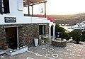 VILLA MARIA, Faros - Sifnos, Cyclades - panoramio.jpg