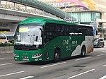 VN3227 One Bus 22-03-2019.jpg