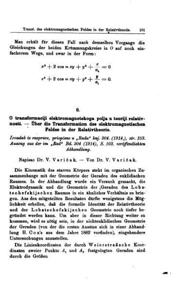 File:VaricakRel1915a.djvu