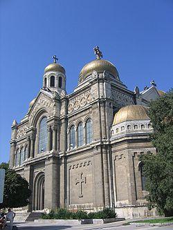 生神女就寝大聖堂 (ウラジーミル)の画像 p1_11