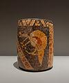 """Vase, exposition """"Mayas"""", Musée du Quai Branly, Paris.jpg"""