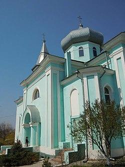 Vasylivka church.jpg