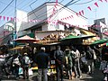 Vegetable shops in Koufukuji Matsubara Shopping street.jpg