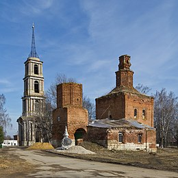 Venyov (Tula Oblast) 03-2014 img09 Virgin Mary Protection Church.jpg