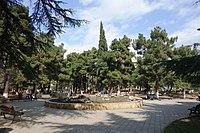 Vera Park, Tbilisi.JPG