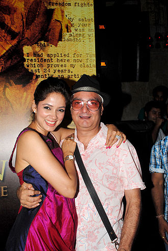 Vidya Malvade - Image: Vidya Malvade with Vinay Pathak at Wrap up & first look launch party of 'Gour Hari Dastaan'(1)
