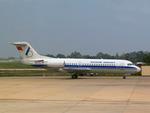 Vietnam Airlines Fokker 70 VN-A502 PNH 2004-6-27.png