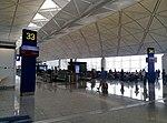 View around gate 33 and 34 in Hong Kong International Airport Terminal 1 2018.jpg