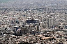 View of Damascus 02.jpg