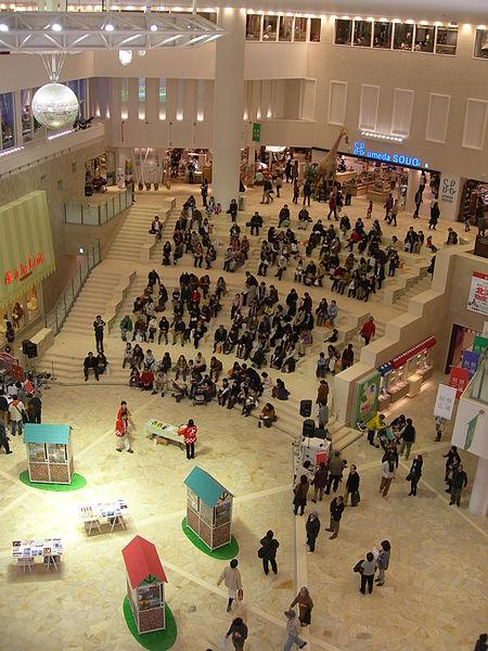 File:View of Umeda Hankyu Festival Square DSCN3927 20121118.JPG
