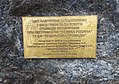 Vinnytsia History Museum Monument T Shevchenko 1.jpg