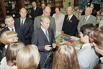 Moscow State Pedagogical University - Vladimir Putin visits the University's Library in September 2001