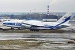 Volga-Dnepr Airlines, RA-82079, Antonov An-124-100 (24367401197).jpg