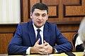 Volodymyr Groysman in Ukraine - 2018 (MUS0030).jpg