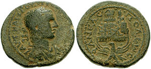 Samaritan revolts - A coin with the inscription of Roman stairs of Neapolis to Mt. Gerizim