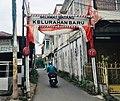 Welcome gate to Baru, Siantar Utara, Pematangsiantar.jpg