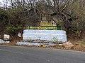 Welcome rock-3-ghat road-yercaud-salem-India.jpg