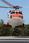 Whidbey SAR crew participates in FAA exercise 140710-N-DC740-035.jpg