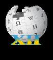 Wikipedia-logo-12 v1.png