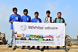 Wikipedians at Wikipedia Photowalk, Chittagong (05).jpg