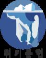Wikisource-logo-ko.png