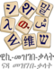 Wiktionary-logo-ti.png