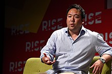 William Shu riseconf 2016 (27358004426).jpg