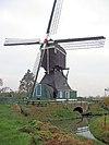 foto van Hooglandse Molen of Voorste Molen