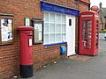 Wonersh Gallery and Post Office - geograph.org.uk - 663282.jpg