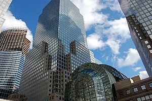 World Financial Center outside