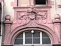 Worms, Gewerbeschulstraße 16 (4).jpg