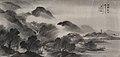 Wu Shixian - A Riverside Village before Rain - 2001.140.1 - Yale University Art Gallery.jpg
