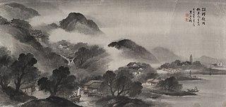 A Riverside Village beforeRain