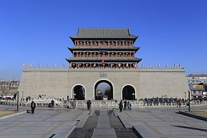 Wuwei, Gansu - South Gate of Wuwei