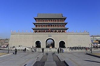 Wuwei, Gansu - South Gate of Wuwei