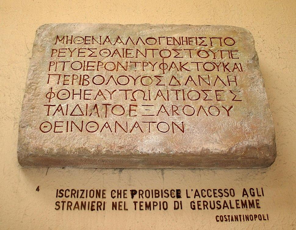 XV04 - Roma, Museo civiltà romana - Lapide del Tempio - Foto Giovanni Dall'Orto 12-Apr-2008
