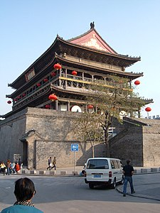 Xi'an Drum Tower northwest view.JPG